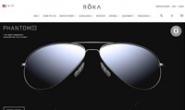 跑步、骑行和铁人三项的高性能眼镜和服装:ROKA