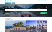 Skyscanner台湾:全球知名的旅行比价引擎
