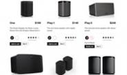 美国领先的家庭智能音响系统品牌:Sonos