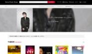 日本索尼音乐商店:Sony Music Shop