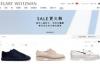 Stuart Weitzman香港官方网站:斯图尔特·韦茨曼,高端鞋履品牌