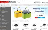 捷克厨房用品购物网站:Tescoma