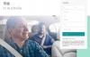 Uber Driver澳大利亚:注册为与Uber合作的司机