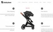 澳大利亚婴儿车公司:Babybee