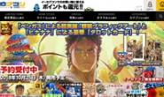 日本卡普空电视游戏软件公司官方购物网站:e-CAPCOM