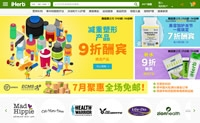 iHerb中文官网:维生素、保健品和健康产品