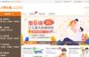 中国最便捷的在线比价网上投保平台:开心保保险网