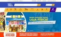 巴西体育用品商店:Lojão dos Esportes