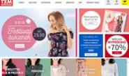 波兰家庭服装购物网站:TXM