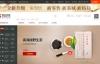 中国茶叶、茶具一站式网上购物商城:醉品茶城
