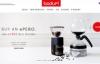 Bodum全球官网:咖啡和茶壶、玻璃器皿、厨房电器等