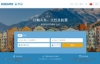 GoEuro中国:全欧洲低价大巴、火车和航班搜索和比价