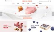 诺心蛋糕官网:LE CAKE