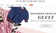 美国在线奢侈品寄售商店:Luxury Garage Sale