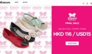 MDreams国际:巴西梅丽莎Melissa果冻鞋官方零售商