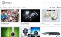 澳大利亚珠宝手表闪购优惠网站:Starbuy