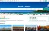TripAdvisor台湾:全球最大旅游网站