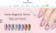 全球免费送货的美甲和美容产品网上商店:Born Pretty