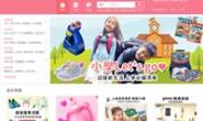 台湾母婴用品限时团购:妈咪爱