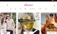 Otticanet澳大利亚:最顶尖的世界名牌眼镜, 能得到打折季的价格