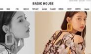 BASIC HOUSE官方旗舰店:韩国著名的服装品牌