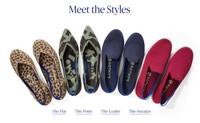 塑料制成的可水洗的编织平底鞋和鞋子:Rothy's