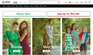 SIVVI阿联酋:中东时尚购物网站