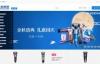 飞科商城:中国个人护理电器第一品牌