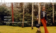 Bally巴利中国官网:经典瑞士鞋履、手袋及配饰奢侈品牌