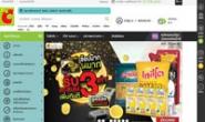 泰国Big C超市网站:Bigc.co.th