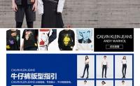 Calvin Klein官方旗舰店:卡尔文·克莱恩,美国第一大时尚设计师及其品牌