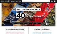 Elabelz阿联酋:中东时尚购物网站