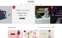 GLADD中文网:日本直邮品牌限时折扣特卖