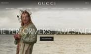 Gucci瑞典官方网站:意大利奢侈品牌