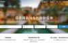 HomeAway香港:预订假期住宿、短期住宿、度假别墅和更多选择