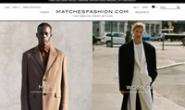MATCHESFASHION.COM美国官网:英国奢侈品零售商