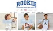Rookie香港官方网站:全球连锁国际品牌童装店