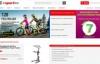 匈牙利最大的健身制造商和销售商:inSPORTline