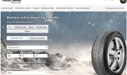 Tirendo比利时:在线购买轮胎