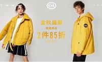 C&A中国官网:全球化的时装零售品牌