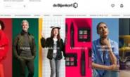 荷兰领先的百货商店:De Bijenkorf