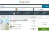 trivago日本:比较全球酒店价格