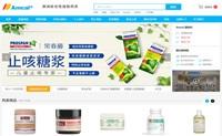 Amcal中文官网:澳洲综合性连锁药房