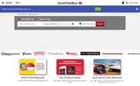 马来西亚和新加坡巴士票在线预订:CatchThatBus