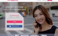 北美最大的华人婚恋交友网站:EastMeetEast