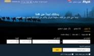 中东最佳在线旅行预订平台:Flyin