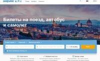 GoEuro俄罗斯:一次搜索公共汽车、火车和飞机的机票