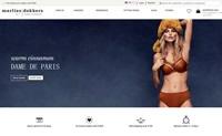 Marlies Dekkers内衣美国官方网上商店:高端内衣品牌