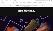 Nike瑞典官方网站:Nike.com (SE)