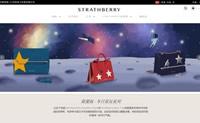Strathberry苏贝瑞中国官网:西班牙高级工匠手工打造